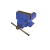 VICES AND CLAMPS SUPPLIER